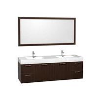 floating bathroom vanities - bathgems