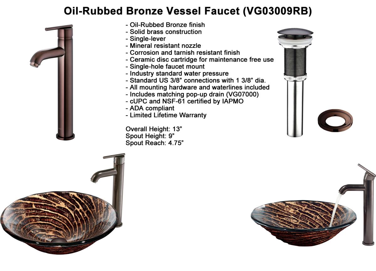 Faucet Option 6: Blackstonian Vessel Faucet (VGT184)