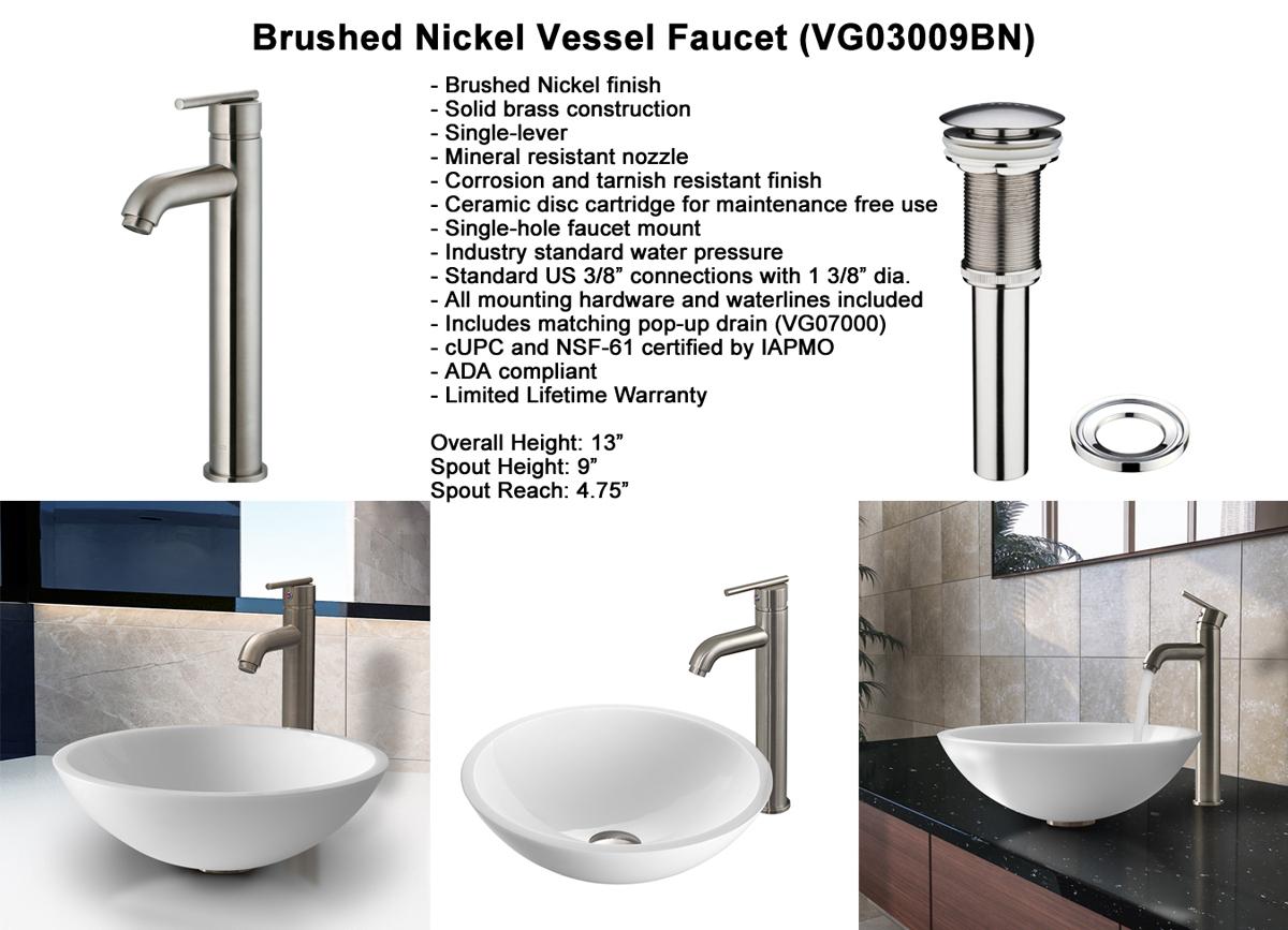 Faucet Set 4 - Vessel Faucet in Brushed Nickel (VGT211)