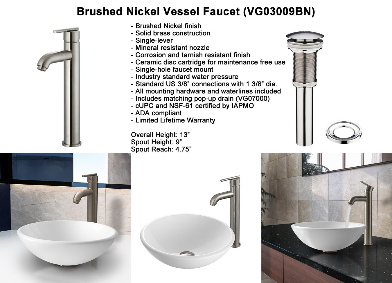 Faucet Set 4 - Otis Vessel Faucet in Brushed Nickel (VGT203)